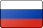 пр-во Россия