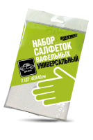 Набор вафельных салфеток 40 х 40 см (2 шт/уп)