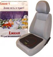 Подогрев сидений Емеля-1 (без спинки)
